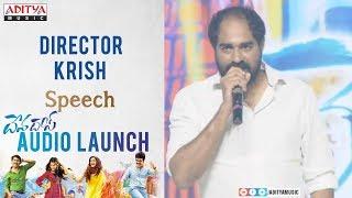 Director Krish Speech @ Devadas Audio Launch || Akkineni Nagarjuna, Nani