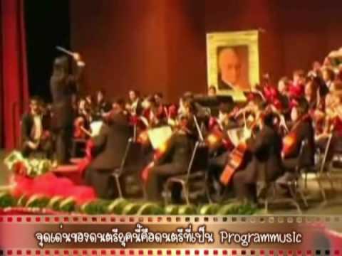 Romantic Period Music-Music Appreciation Part I.avi