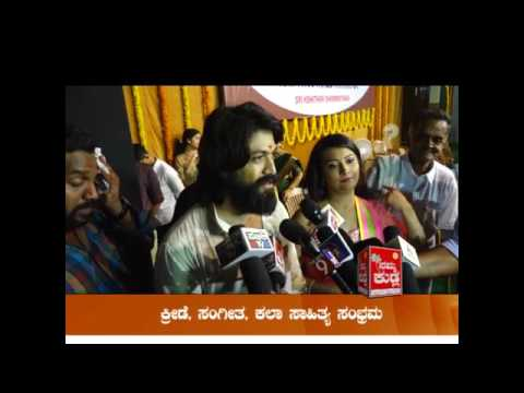 Mangalooru Film actor Yash & Radhika Pandith in Dharmasthala