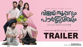 Vijay Superum Pournamiyum Trailer | Asif Ali | Aishwarya Lekshmi | Jis Joy | New Surya Films
