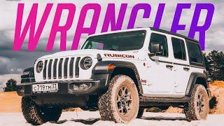 Я купил ЧУДОВИЩЕ и ни о чём не жалею. Рассказываю про свой Jeep Wrangler Rubicon (JL)
