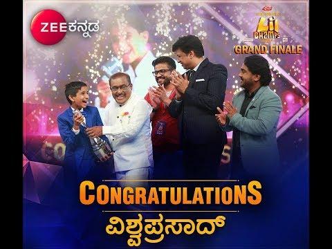 Sa Re Ga Ma Pa Little Champs Season 14 Winner: Vishwasprasad wins Zee Kannada's show