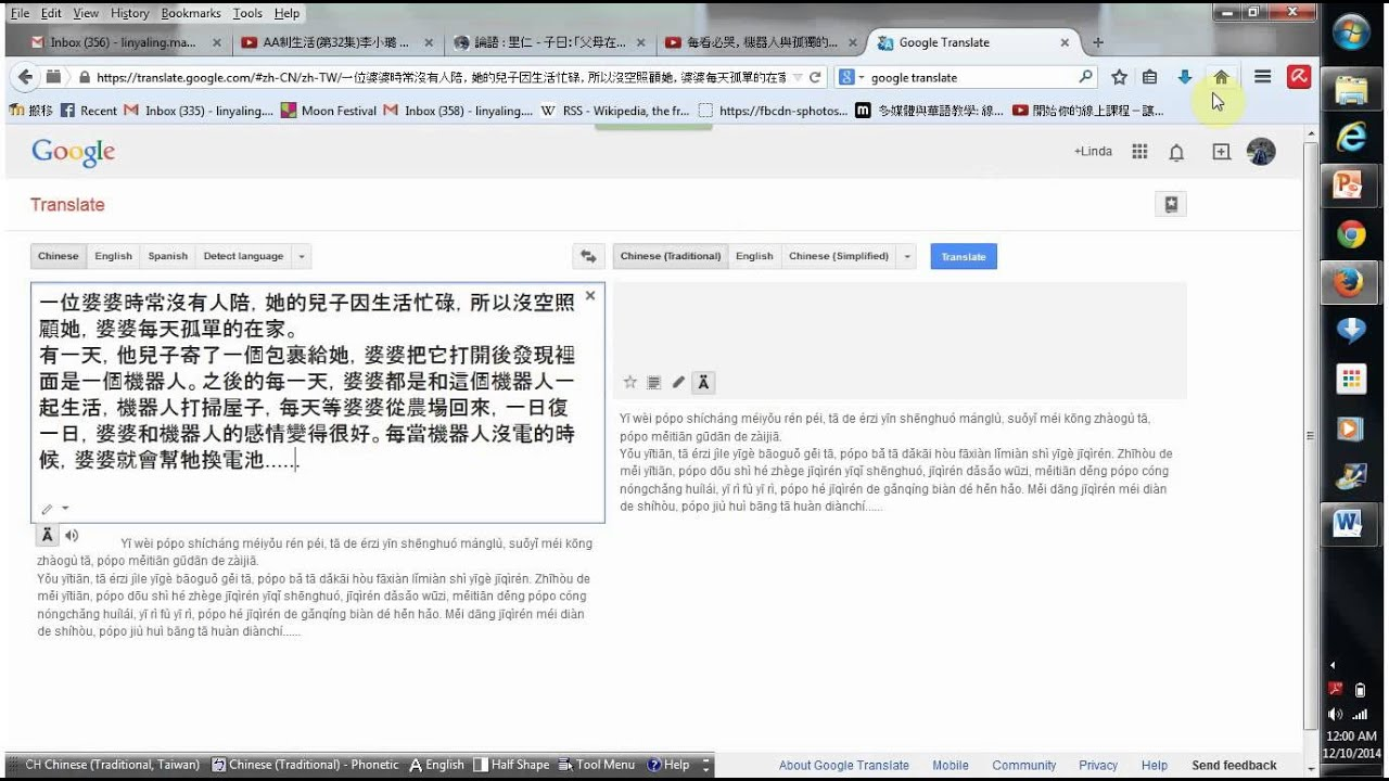 AP Chinese Review Writing 2 - YouTube