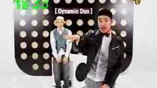 Repeat youtube video Dynamic Duo- ChulChek 출첵(feat.나얼for brown eyed soul)(Korean)