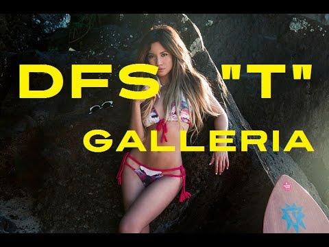 Hawaii Life : DFS GALLERIA