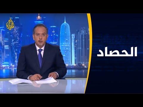 الحصاد- تيريزا ماي.. ما الخيارات بعد تصويت مجلس العموم؟  - نشر قبل 4 ساعة