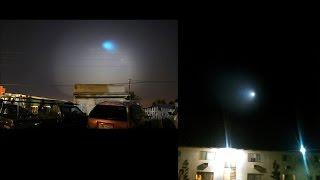 ¿Ovni? ¿Extraña luz en Tijuana? Ejercicio militar, dicen autoridades