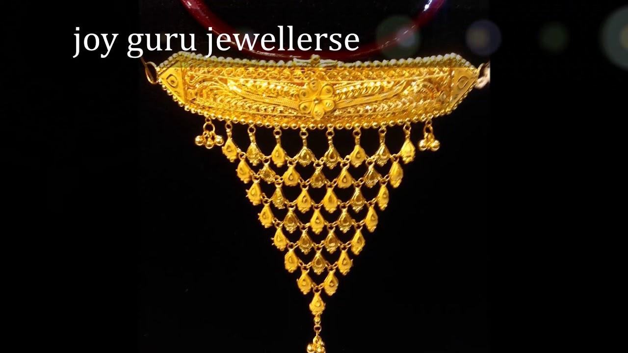 latest jewellery design for bd joygurujualarse - YouTube