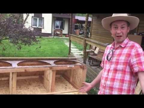 Рабочие будни фермера. Строим ViP гнезда для кур из остатков стройматериалов.