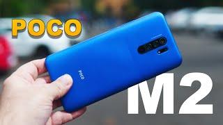 POCO M2 Unboxing - 5000 mAh, 6GB - 64GB Rs. 10,999 (Worth it?)
