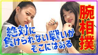 テーマパークガール Theme park Girl YouTube⇒https://goo.gl/MD99Gh T...