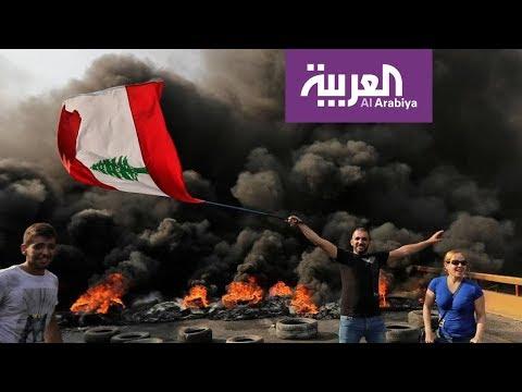 ماذا قال أحد المتظاهرين في الضاحية الجنوبية لبيروت لنصرالله  - 09:55-2019 / 10 / 18