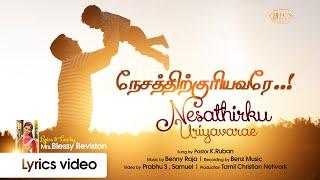 Baixar Nesathirku Uriyaverae | Blessy Beviston | Heart Touching Worship Song | Official Release ©