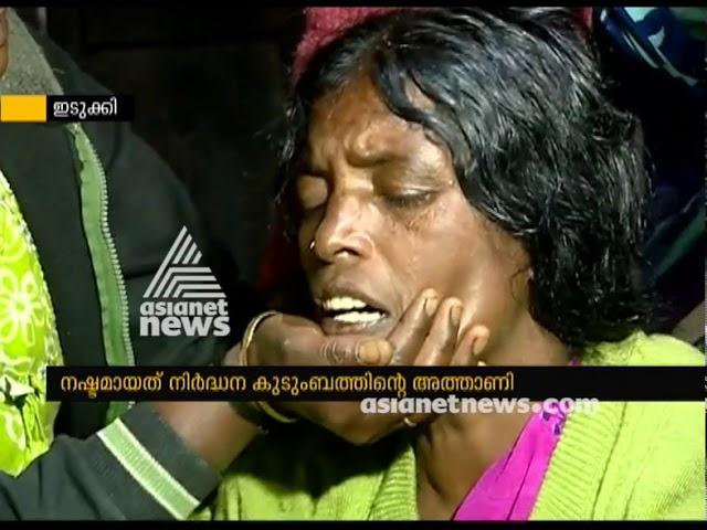 Abhimanyu murder:മരണം ഉൾക്കൊള്ളാനാകാതെ കുടുംബം