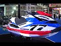 New 2016, 2017 watercraft Sea-Doo RXP300 Cosmo turbo 300 hp