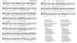 Авва. Ноты (Христианская песня) Abba. Notes