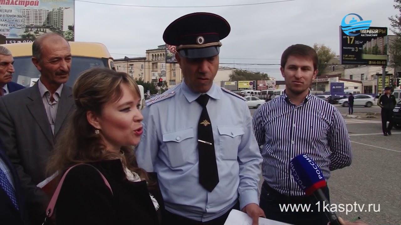 Активисты ОНФ в Дагестане проверили безопасность дорожного движения возле школ Каспийска