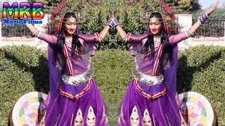 Latest Dj Rajasthani Song 2019 फागण में लहरियाें नाचे मनोहर लोहार,ओम गाेदारा Full HD VIDEO