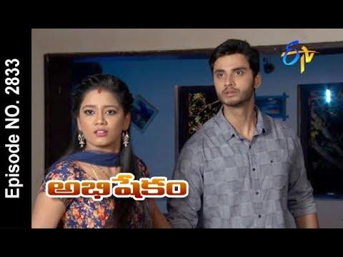 Abhishekam | 14th February 2018| Full Episode No 2833 | ETV Telugu