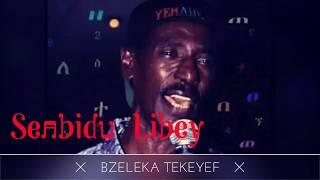 "The Legend Artist Yemane Barya "" Sembidu libey "" Eritrean old music 2018"