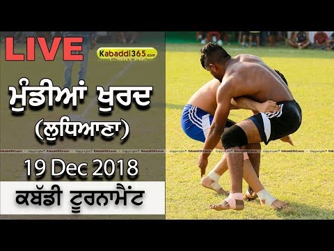 🔴 [Live] Mundian Khurd (Ludhiana) Kabaddi Tournament 19 Dec 2018