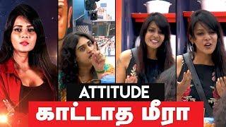 Bigg Boss 3 Tamil Day 3 Promo Big Boss Highlights - SkyTamil net