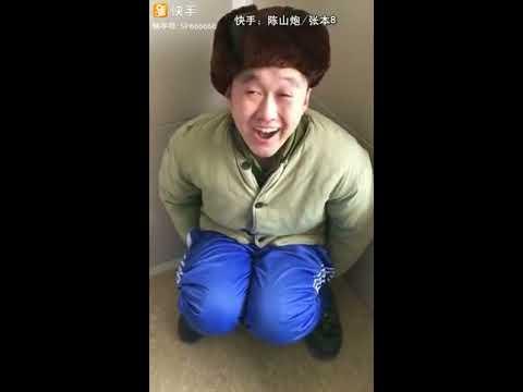 Китаец срёт!!!!