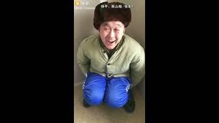 Китаец срёт