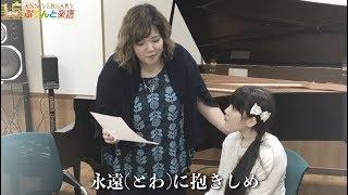 【夢をカタチに委員会】maoさん×ユーザー[歌唱ver.]