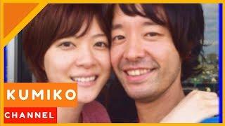 """Japan News: 学生時代にリアルタイムで聞いていた""""GOING - Subscribe : ..."""