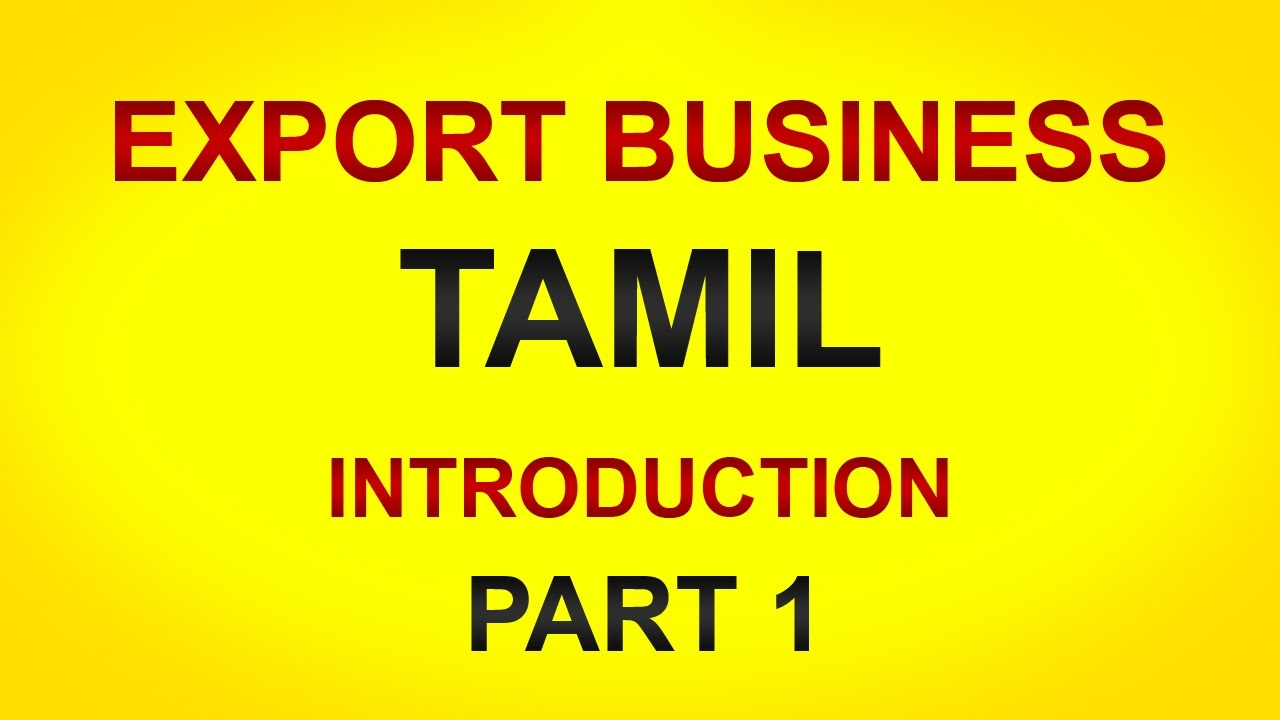 How To Start Import Export Business In India Tamil Part 1 Export