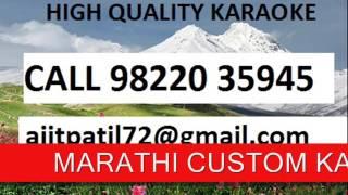 Aali Thumkat Naar Latkat - Karaoke Pinjara Marathi
