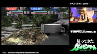 GACKT GAME CENTER SEASON 02 SUB #042 - ENG