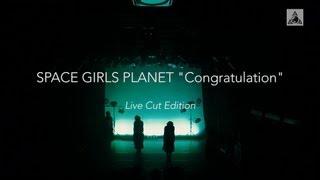 『Congratulation』を初披露した7月21日から発売日(9月24日)までのラ...