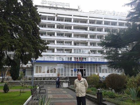 Санаторий Бирюза 2019 год