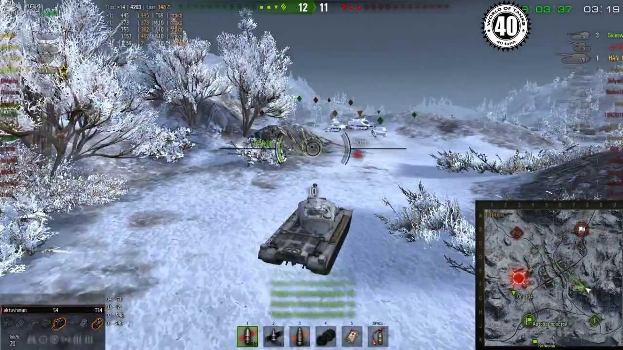 Мод: красивая озвучка танков