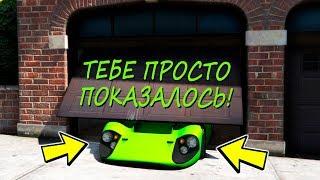 БИТВА АВТОУГОНЩИКОВ В ГТА 5 ОНЛАЙН! НАШЕЛ И УКРАЛ САМЫЙ ЧИТЕРСКИЙ FORD GT! - БИТВА ВОРОВ ГТА 5!