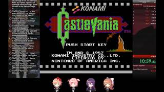 Castlevania (NES) speedrun highlight - Bat bridge troll