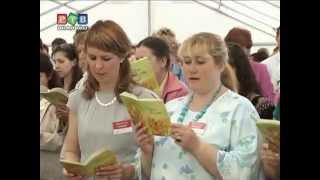 Конгресс Свидетелей Иеговы в Иваново