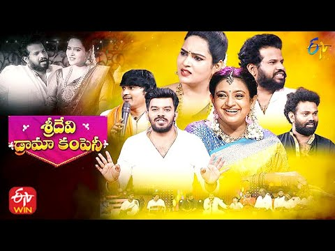 Download Sridevi Drama Company | 26th September 2021 | Full Episode | Sudigaali Sudheer,Hyper Aadi,Immanuel