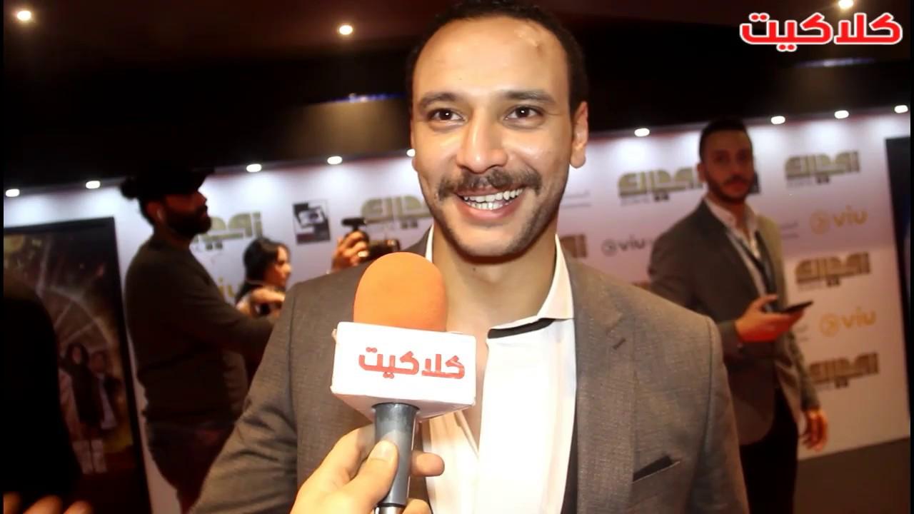 أحمد خالد صالح بعد نجاح دوره في مسلسل نسر الصعيد : بفكر أحلق شنبي عشان مبقاش على طول ضابط