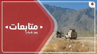 مصادر :  مليشيا الانتقالي تنسحب من مواقع تمركزها في مدينتي زنجبار وجعار بأبين