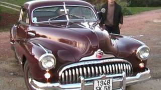 Buick super eight 1948