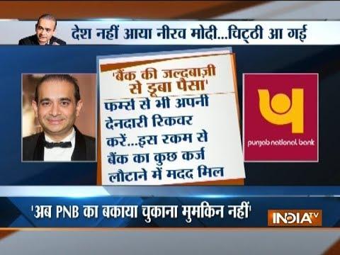 Things Nirav Modi said in his letter to Punjab National Bank