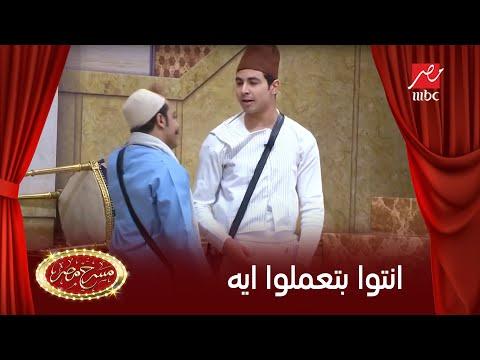 محمد أنور وأوس أوس يخرجان عن النص بسبب 'قفا' ... شوف رد فعل أشرف عبد الباقي
