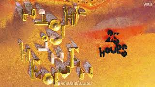 เวทมนตร์-25hours「official-audio」