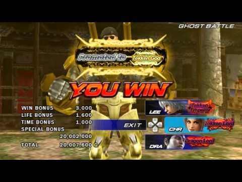 Tekken 6 Tekken God Promotion Jack 6 Youtube