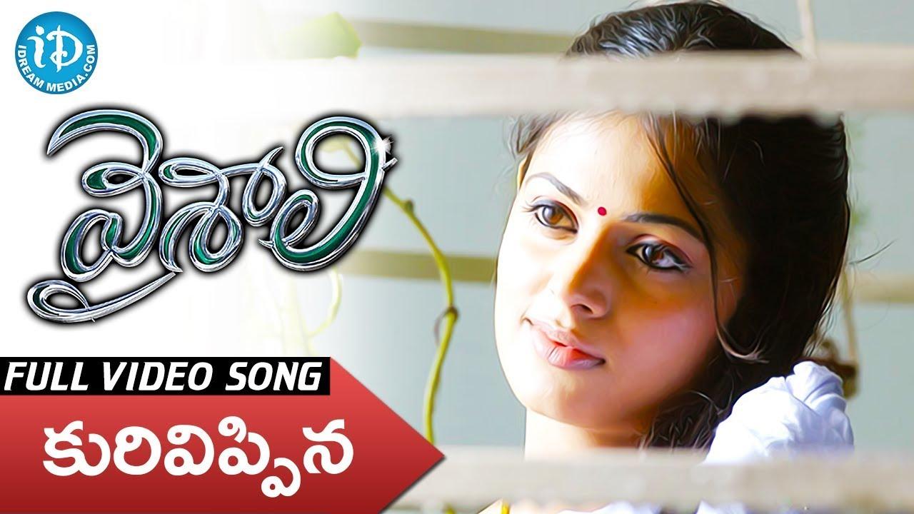 Aadhi songs