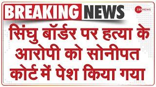 सिंघु बॉर्डर पर हत्या के खिलाफ दलित संगठनों का विरोध तेज | Breaking News | Hindi News |Singhu Border