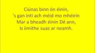 An Dreoilín Lyrics